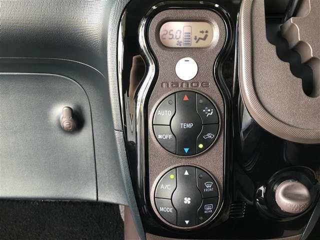 オートエアコン機能なので設定した温度を自動コントロールでキープ☆☆