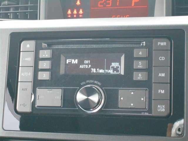 【CDチューナー】 ドライブ中に音楽を楽しむことができます! 天災時には情報を集める大事な装備です! オーディオが装備されていないと出費がかさむので、経済的です♪