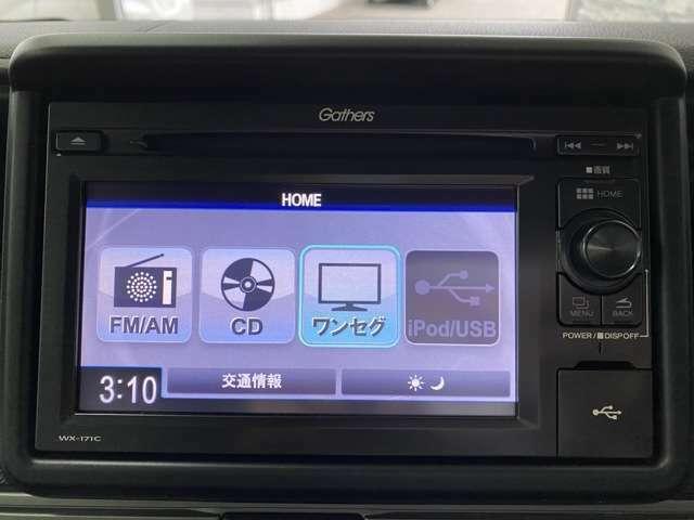 ホンダ純正のディスプレイオーディオが搭載されているのでとても便利ですよ!