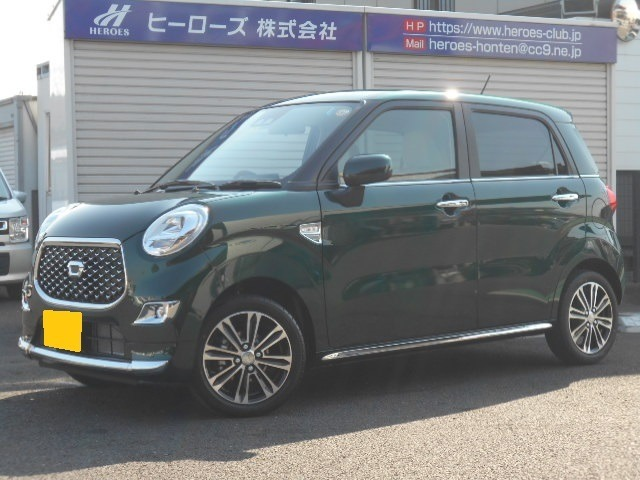 ご覧頂き有難うございます。栃木市大平町西野田にてお待ちしております。新車/中古車/登録(届出)済未使用車と幅広くお取り扱いしております。更に全メーカー,全車種対応可なのできっとお探しの1台が見つかりますよ