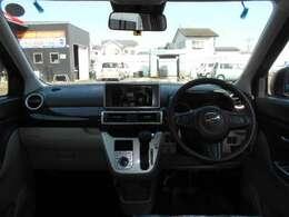 自動車保険も取り扱っております。あいおいニッセイ同和損害保、AIG損害保代理店です。カーライフアドバイザーがお客様にぴったりの自動車保険をアドバイスさせて頂きます。保険の見直しもご相談ください。