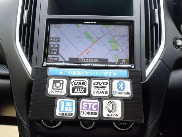 ドライブの必須装備、SDナビ&ETC付!DVD再生も可能です!購入時から付いているとお得な装備が満載♪