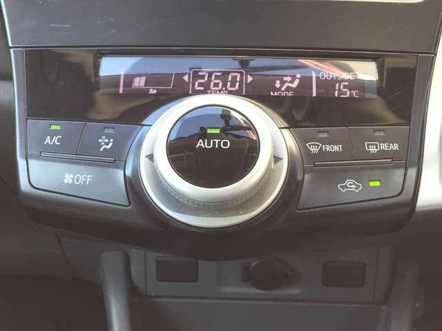 【オートエアコン】 設定した温度まで自動で調整♪上手に使えば燃費に貢献!