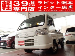 ホンダ アクティトラック 660 SDX 4WD エアコン パワステ AM・FMラジオ