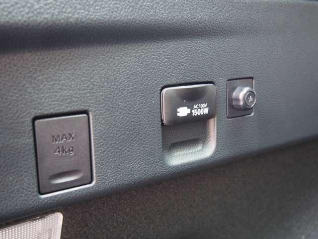 AC100V1500Wのコンセント2個が標準装備になりました。