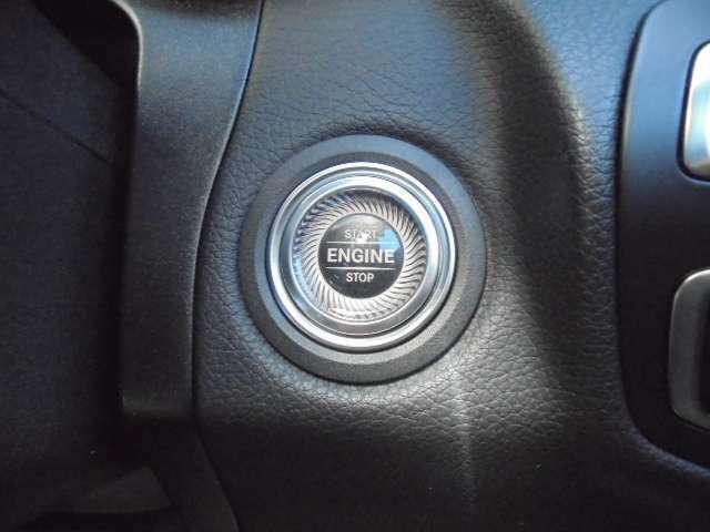 ボタンでエンジン始動!