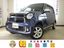 ホンダ N-ONE 660 プレミアム Lパッケージ 4WD ABS スマートキー