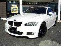BMW 3シリーズクーペ 320i Mスポーツパッケージ ローダウン/社外18インチアルミ