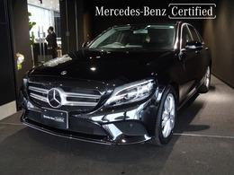 メルセデス・ベンツ Cクラス C200 アバンギャルド レザーエクスクルーシブPKG 認定中古車