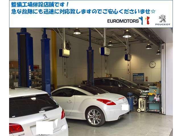 Bプラン画像:整備工場併設店舗です♪