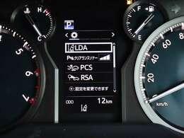 【 Toyota Safety Sense 】プリクラッシュセーフティ・レーンディパーチャーアラート(ヨーアシスト機能付)・オートマチックハイビーム・レーダークルーズコントロール・ロードサインアシスト