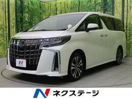 トヨタ アルファード 2.5 S Cパッケージ 登録済未使用 サンルーフ 3眼LEDヘッド