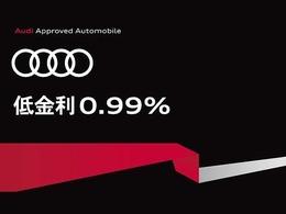 ★0.99%★ 特別低金利 対象車両になります。Sローン60回(5年)まで ご利用いただけます。詳しくは当店スタッフまでお問合せくださいませ。よろしくお願い致します。