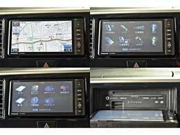 ワイドで明るい液晶画面、簡単な操作方法、多機能ナビゲーション。知らない街でも安心です。パナソニック ストラーダ 「CN-R330WD」