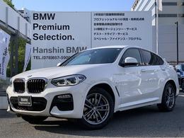 BMW X4 xドライブ30i Mスポーツ 4WD 1オーナー黒革Mブレーキ全周囲カメラLED