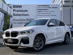 BMW X4 の中古車 xドライブ30i Mスポーツ 4WD 兵庫県神戸市東灘区 615.0万円