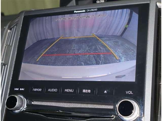 バックカメラも付いておりますので苦手な駐車もしっかりとサポートしてくれます。
