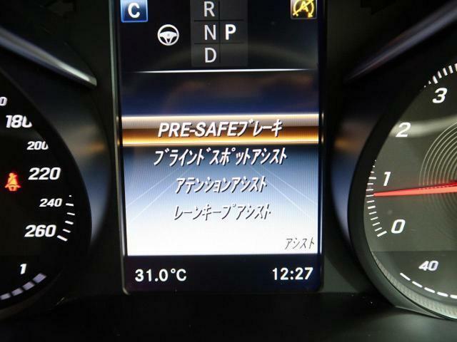 ●レーダーセーフティPKG『衝突軽減ブレーキ・レーンキープ・ブラインドスポットなど多数の安全装置が搭載したセーフティモデルです!』