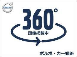 詳細お問い合わせは、VOLVO CARS 姫路まで。079-292-5481