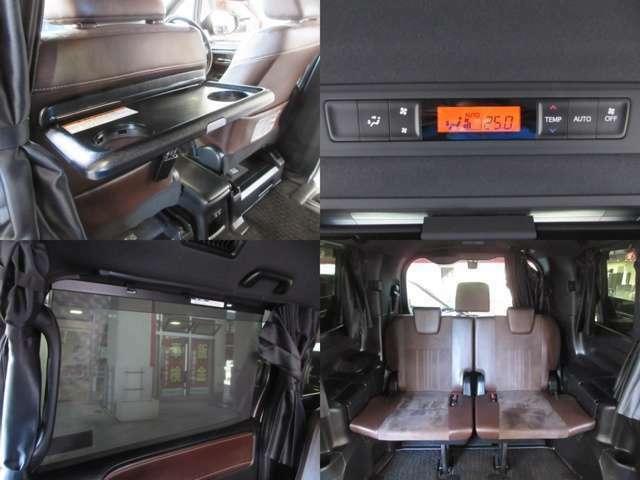 後席にはシートバックテーブル/ロールシェイド付きで後席でのドライブも快適に過ごせます♪