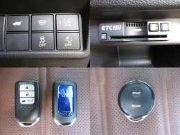 バッグやポケットに入れたままでもOK♪カギを挿さずにドアの解錠やエンジンの始動が行なえるスマートキーシステムも装備♪ETC装備してます!高速道路を使った長距離ドライブもお得に快適に行ける♪