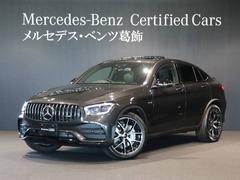 メルセデスAMG GLCクーペ の中古車 43 4マチック 4WD 千葉県柏市 988.0万円