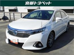 トヨタ SAI 2.4 G Aパッケージ トヨタ認定中古車