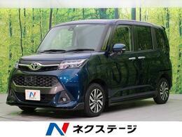 トヨタ タンク 1.0 カスタム G S 純正ナビ 両側電動スライド 禁煙車