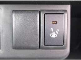 ☆当店が販売しているお車は基本の1年保証から最長3年保証まで9パターンの保証から選択可能!ニーズにあわせて『選んで安心カーライフ』をサポート!