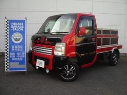 スズキ キャリイ 660 KU 3方開 ・エアコン・5MT・カスタムガルウィング