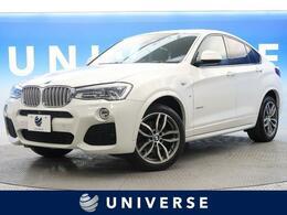 BMW X4 xドライブ28i Mスポーツ 4WD サンルーフ 黒革 アダプティブLED