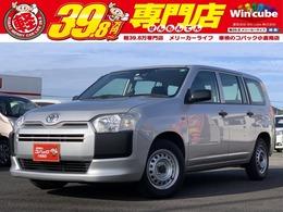 トヨタ プロボックスバン 1.3 DX コンフォート 車検整備・セーフティセンス・ナビ・ETC付