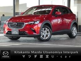 マツダ CX-3 1.5 15S ツーリング 4WD 衝突軽減B・360°モニ・禁煙・EPB・新カギ