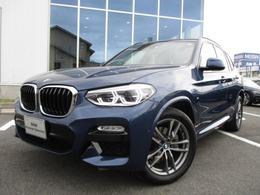 BMW X3 xドライブ20d Mスポーツ ディーゼルターボ 4WD 全方位カメラハイラインブラックレザー