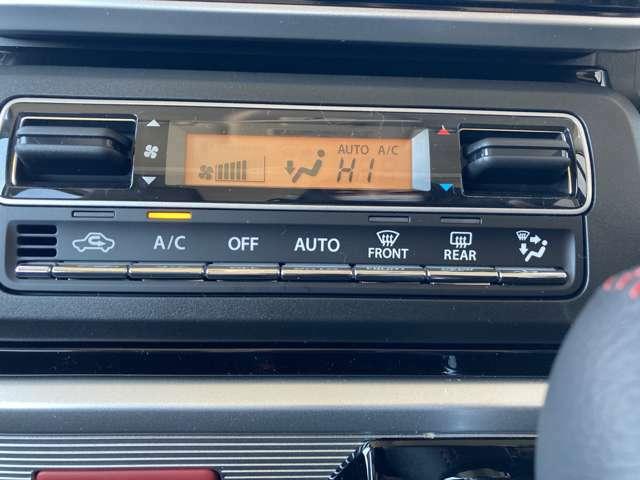 【オートエアコン】室温を設定すると風量や吹出し口、吹出し温度を室温センサーや日射センサー等によりすべて自動でコントロールしてくれます!