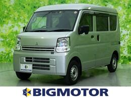 三菱 ミニキャブバン 660 G ハイルーフ メモリーナビ/TV/エアバッグ 運転席