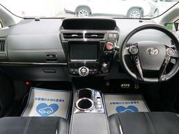 ◆【H28年式プリウスα入庫いたしました!!】人気グレードのG's!!!貴重なお車になります!!