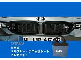 全国のお客様に向けて販売可能です。日本全国納車可能です♪掲載画像ではわからない傷、コンディションの説明、詳細画像の追加などお気軽にお申し付けください。