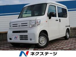 ホンダ N-VAN 660 G ホンダセンシング 届出済未使用車 クルコン オートエアコン