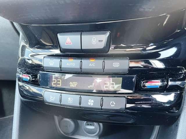 ●デュアルオートエアコン『運転席と助手席で温度が別々に設定することが出来ます。』