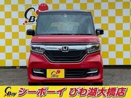 シーボーイびわ湖大橋店は高品質車の販売、買取をはじめクルマを通じてお客様に真心のこもったサービスで安心と満足をお届けできるお店を目指しております。