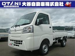 ダイハツ ハイゼットトラック 660 スタンダード SAIIIt 3方開 軽自動車 衝突軽減装置付 5年保証付