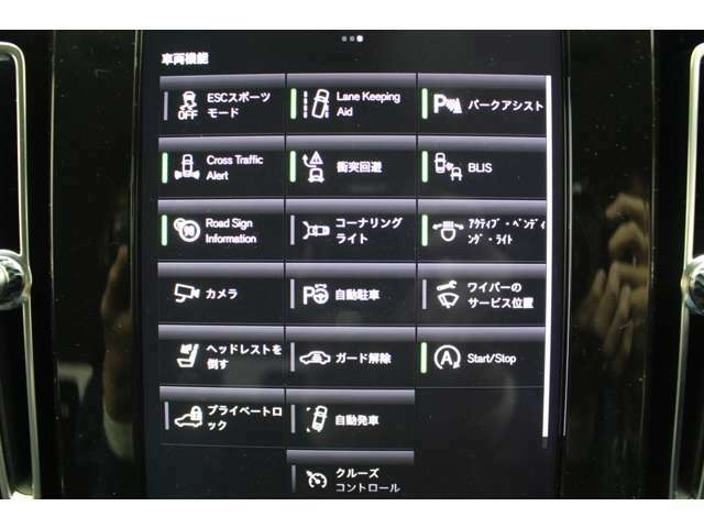 多彩な機能は、タッチパネルでスマホ感覚で設定できます。