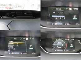 デジタルメーターです。左液晶部には、燃費計やタコメーターの表示が可能です。