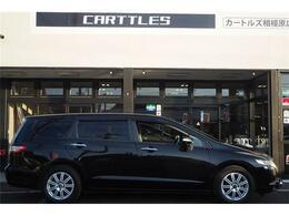 カートルズは全国チェーン展開を目指す中古車販売の企業です。カートルズの店舗は自動車販売業が主軸の歴史ある会社がほとんどなので購入後も安心です。