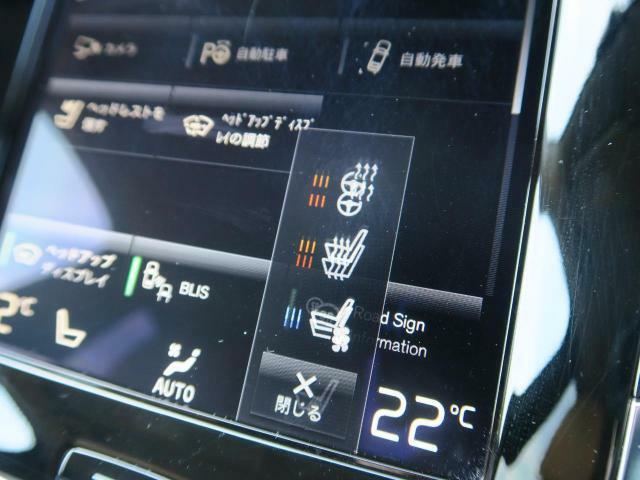 ◆ベンチレーション&シートヒーター&ハンドルヒーター付『照りつけるような暑い日や凍えるような日でもドライブをより快適に♪前席にはマッサージ機能もついており、遠距離の運転でも疲れにくいですよ♪』