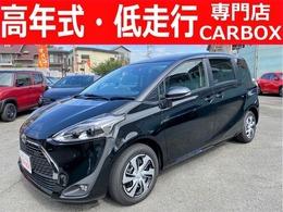 トヨタ シエンタ 1.5 G クエロ 登録済未使用車 衝突軽減 車線逸脱警報