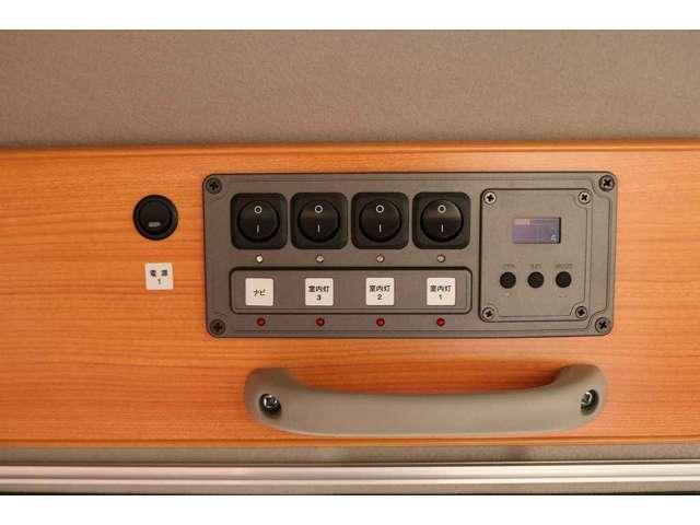 取り扱いがし易い集中スイッチパネルとなります。サブバッテリー電圧計なども装備☆