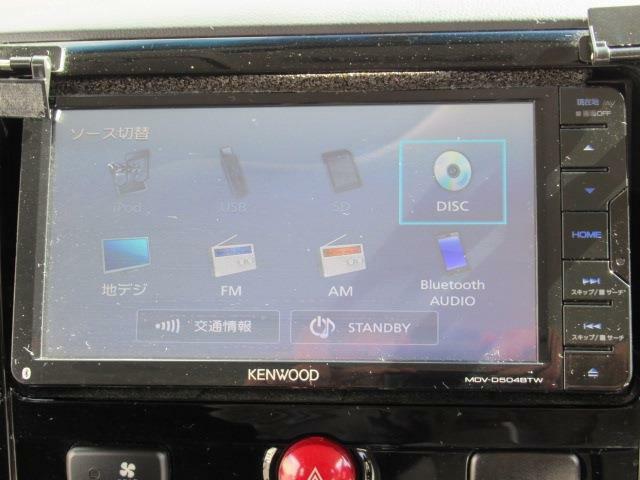 フルセグ地デジTV bluetooth(ブルートゥース) DVDビデオ再生 USB CD AC100Vコンセント