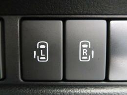 ☆両側パワースライドドア☆力の弱いお子様や年配の方、女性の強い味方♪ドアノブやリモコンのスイッチ操作だけで開閉可能にした快適装備。半ドア防止機能や、開閉中の挟み込み事故を防ぐ安全装置も付いてます!